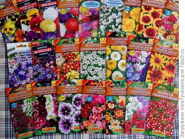 Здесь пакетики с семена однолетних, двухлетних и многолетних цветов.