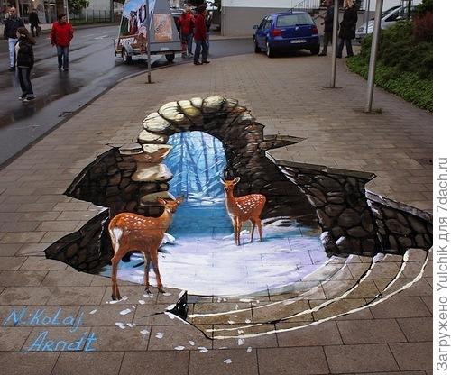 Рисунки на асфальте,  livejournal.com