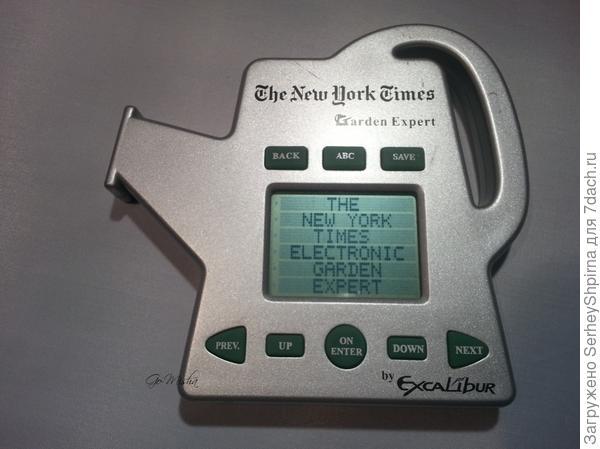 New York Times Garden Expert