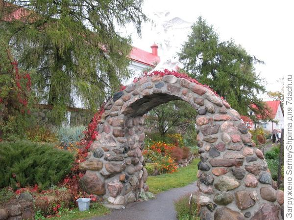Каменная арка.