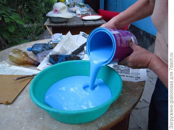 переливаем краску