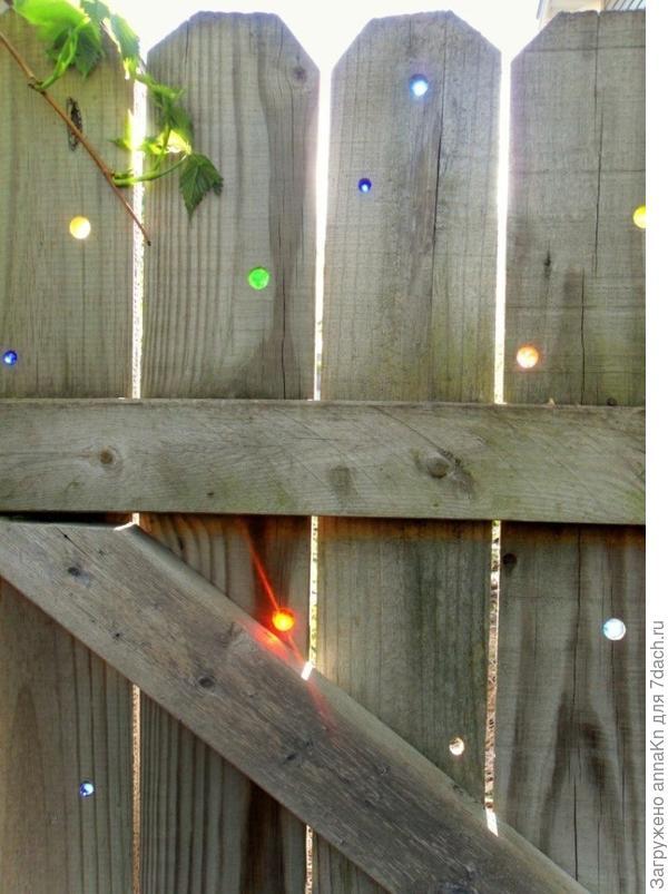 Забор-радуга