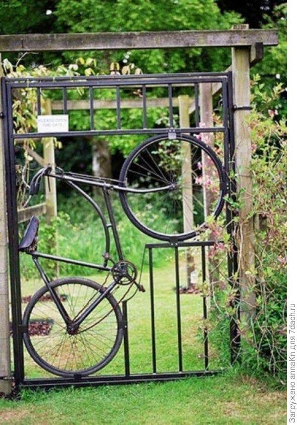 Калитка - велосипед