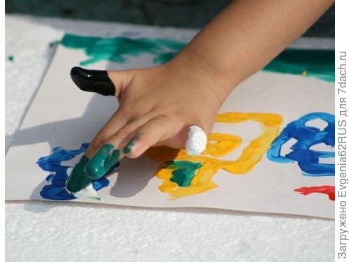 рисуем руками