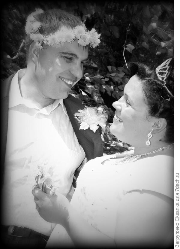Свадьба на даче!
