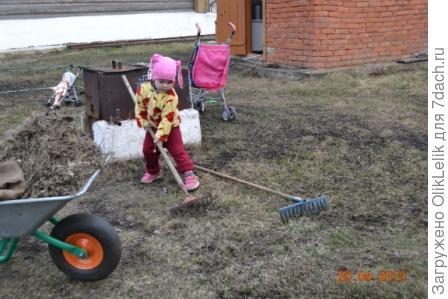 Приключения Киры на даче)