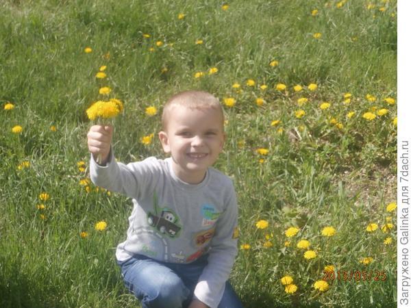 Мамочка родная это первые цветочки только для тебя!