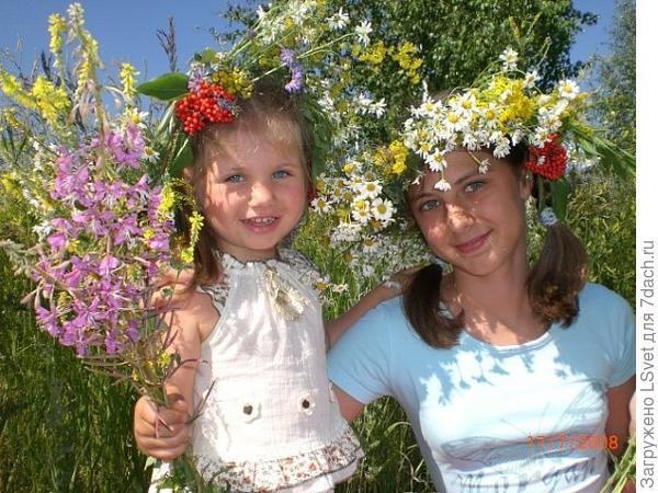 Мои цветы жизни!