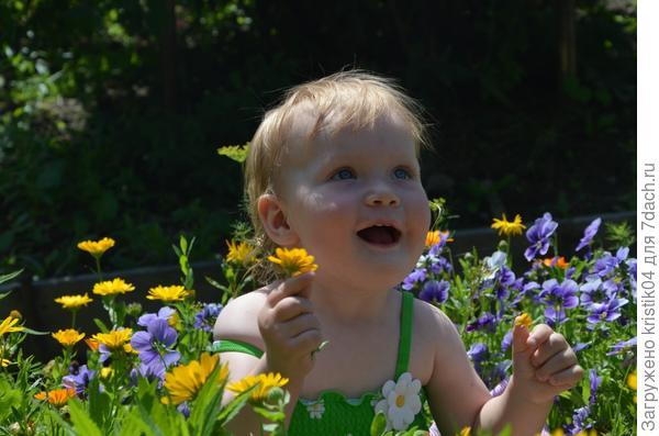Девочка-цветочек Аделия