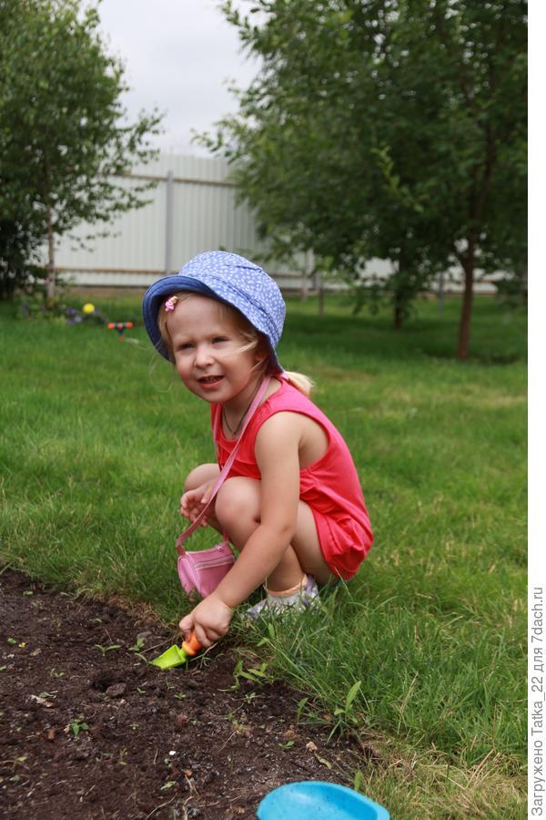малыша и огород