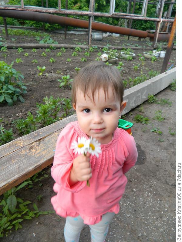Моя лапочка дочка!