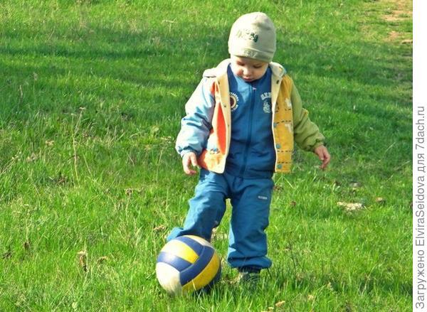 Дима 3 года)Как же весело на даче можно в мячик поиграть)Мама с папой в огороде я не буду им мешать)