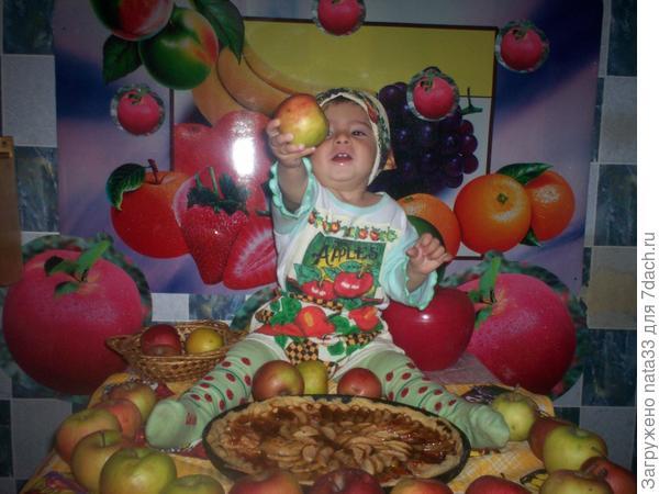 Яблочком угощаю и здоровья Вам желаю