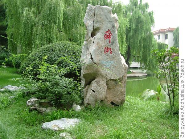 Главный камень-акцент