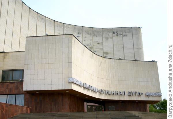 фото 2 Здание музея