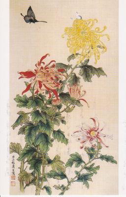 Образец старинного китайского искусства