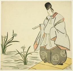 Яцухаси
