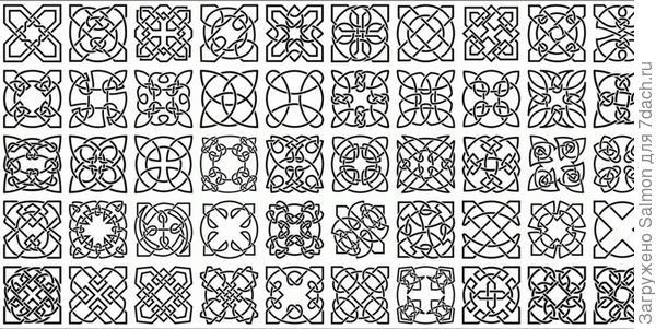 Кельтские рисунки