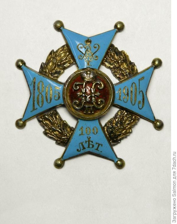 Знак 5-го пехотного Калужского полка