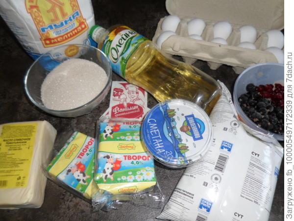 ингредиенты для блинного пирога