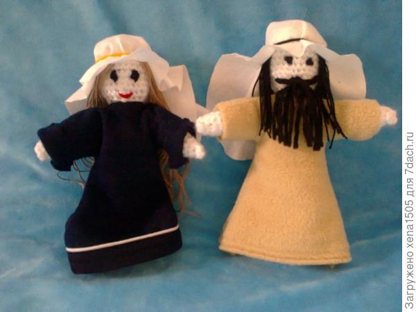 Мария и Иосиф