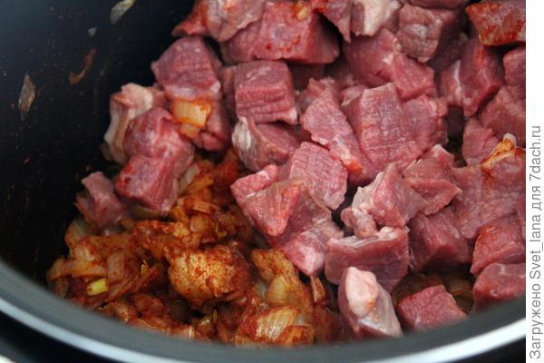 Венгерский пёркёльт с тархоней - пошаговый рецепт приготовления с фото