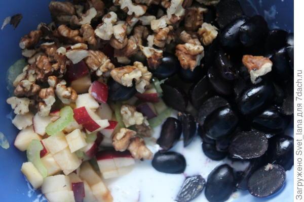 Вальдорфский салат - пошаговый рецепт приготовления с фото