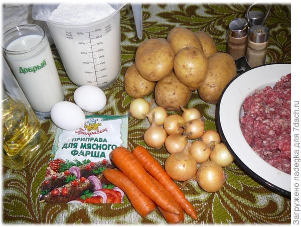 Вареники с мясом и овощами