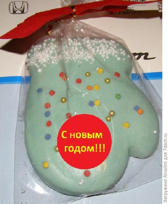 новогоднее печенье2