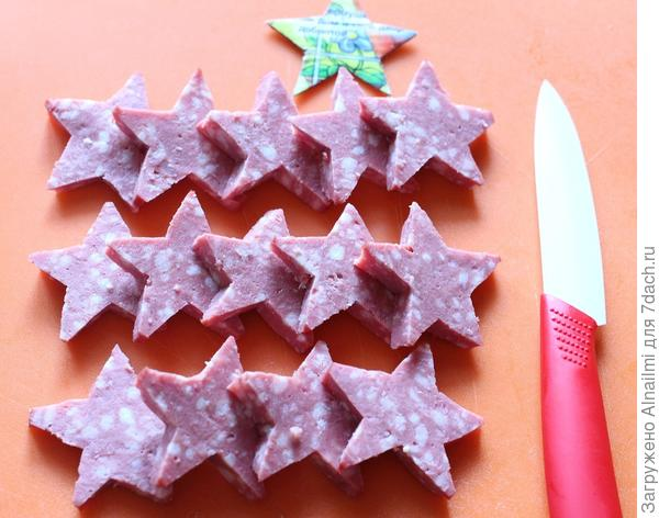 колбасные звёзды :)