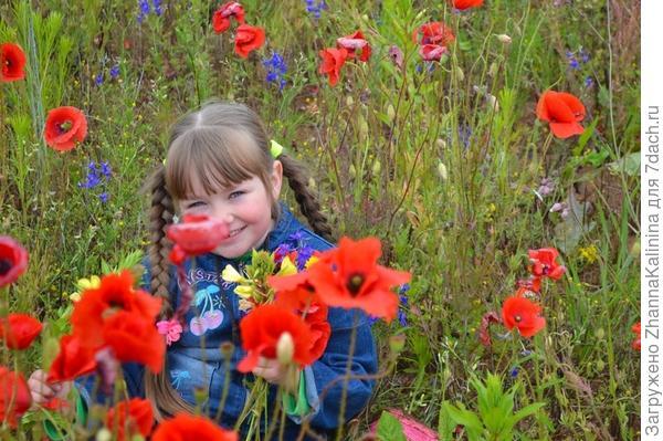 Любимый цветок среди цветов))!!!