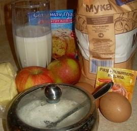 Кленовые кексы с яблоками