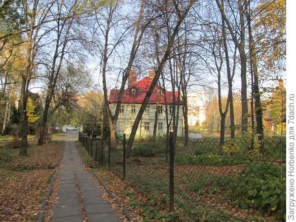 Осенний парк Львова