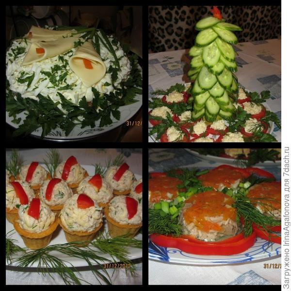 На нашем Новогоднем столе красивые и вкусные блюда))