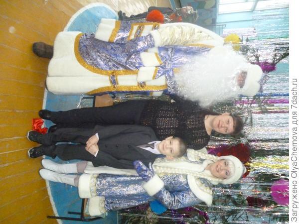 дед мороз, снегурочка, мой сынуля и я