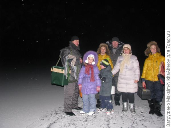 зимняя рыбалка всей семьей