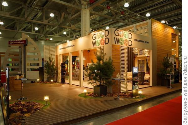 Выставка Деревянный Дом в Москве