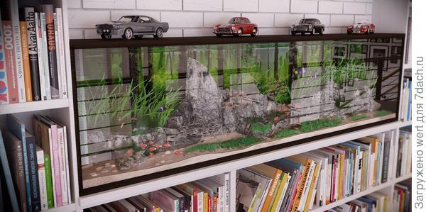 Аквариум в библиотеке