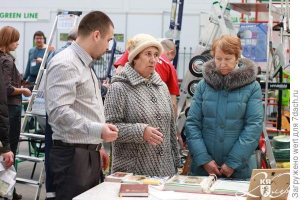 Выставка-ярмарка Сибирская Дача