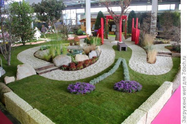 «Festival dei Giardini di Pordenone Fiere»