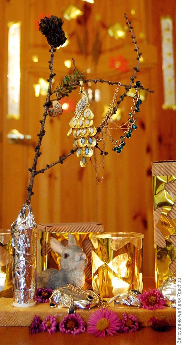 Декоративный предмет осенний (вешалка для украшений своими руками из ветки)