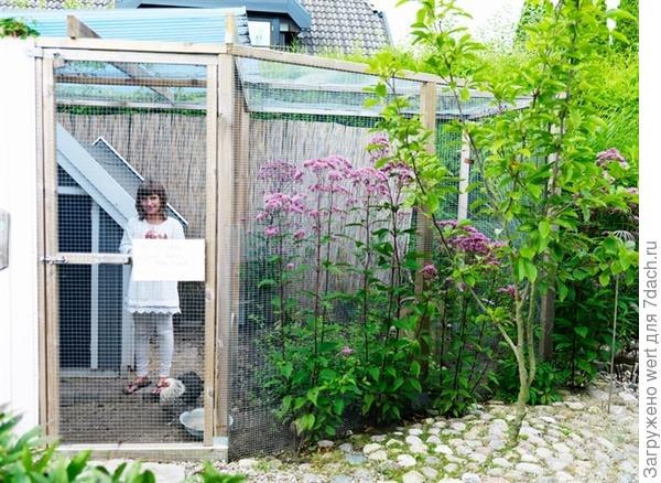 Шведский сад Камиллы и Оскара