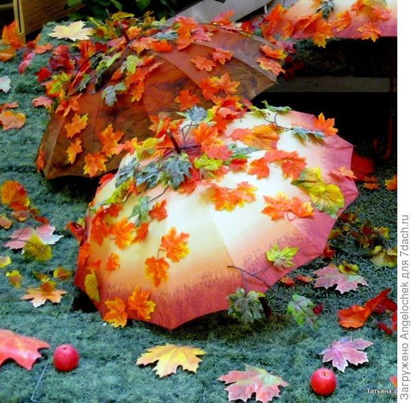 красивая осень с 7dach