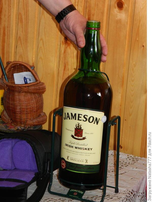 вот это бутылочка!!! вот это объем!!