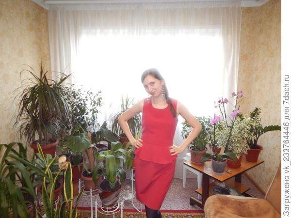Я и мои цветы