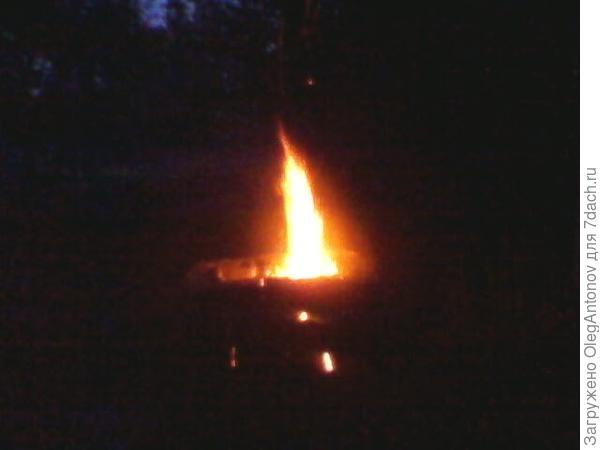 вечерний огонь
