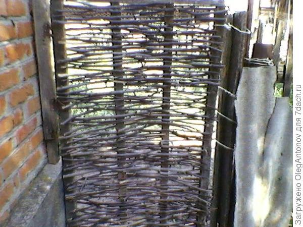 плетеная калитка