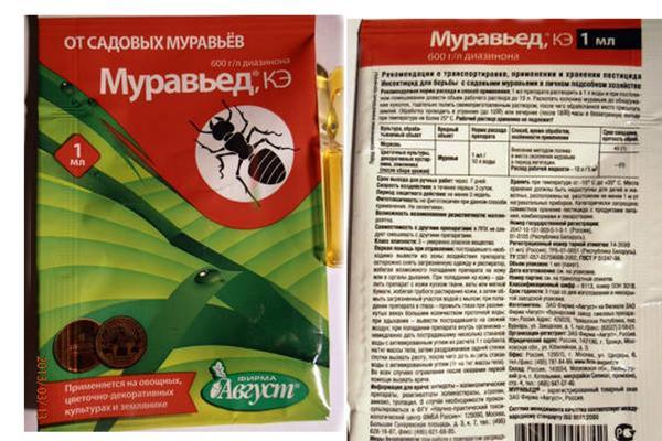 Муравьед - инсектицид