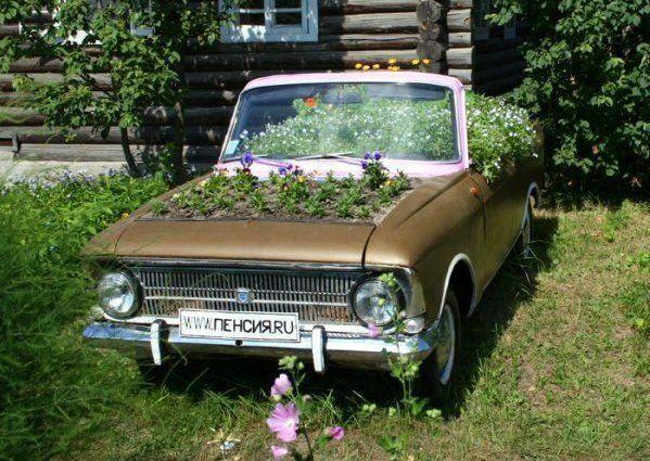 Вот она, счастливая пенсия, фото с сайта forums.drom.ru