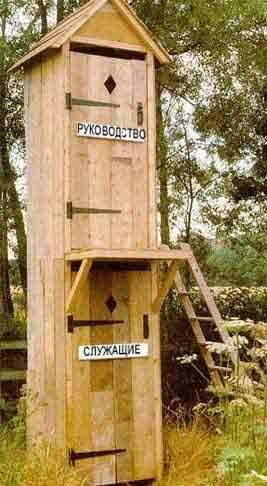 """Всё по инструкции"", фото с сайта http://prikol.jofo.ru/"